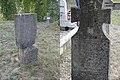Niculitel bg militar cemetery.jpg