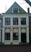 foto van Pand met verdieping en schilddak, wellicht 17e eeuw