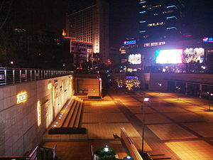 Night of Shenglimen Station - Wuxi Metro.JPG