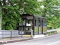 Nihonmatsu BS.jpg
