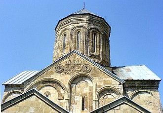 Nikortsminda Cathedral - Nikortsminda Cathedral