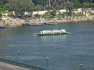 Nile bus.JPG