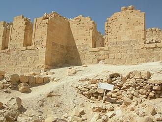 Nitzana (Nabataean city) - Image: Nizana Hospital