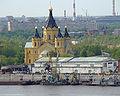 Nizhny Novgorod Alexander Nevsky Cathedral 2.JPG