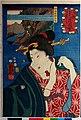 No. 18 Kishu kumano seki masa 紀州熊野右苴 (BM 2008,3037.02114 1).jpg