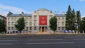 Здание Сибревкома, 2016 год.