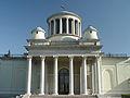 Observatorio Astronómico Nacional de España.jpg