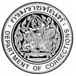 Official emblem of the Department of Corrections (Thailand).png
