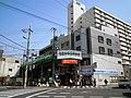 Oideyasu-Dori - panoramio.jpg