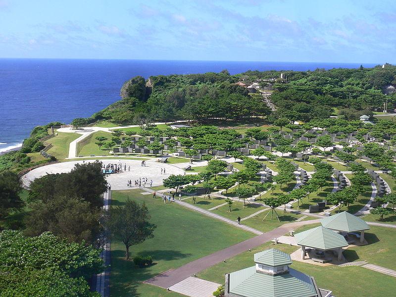 DEFIS ZOOOOOOM Monde B092 à B159 - (Novembre 2013/Mars 2016)  - Page 55 800px-Okinawa_prefectural_Peace_memorial_Museum-2007-06-27_4