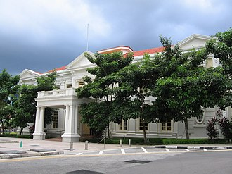 Chia Thye Poh - The old Parliament House in Singapore. A venue for demonstrations forming part of the Barisan Socialis' extraparliamentary struggle in 1966.