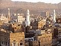 Old Town of Sana'a (صنعاء القديمة) (2286139179).jpg