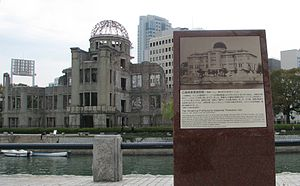 Hiroshima Peace Memorial Park -  The A-Bomb Dome
