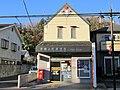 Ome Kamicho Post office.jpg