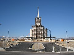 Oquirrh Mountain Utah Temple ConstructionFromTheRoad.jpg