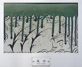 Oribe ware - Example of Oribe style glaze. Exhibited in Aichi Prefectural Ceramic Museum.