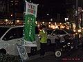 Osaka Election 2020 (2).jpg