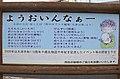 Otsu dialect.jpg