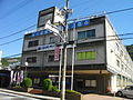 Otsuki City Hall 01.JPG