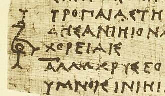 Detail of the Berlin papyrus 9875 showing the 5th column of Timotheus' Persae, with a coronis symbol to mark the end. P.Berol. inv. 9875 col. v coronis.jpg