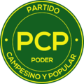 PCP Party (Mexico).png