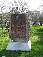 POL Warsaw Pałac Ursynów13