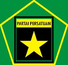 Partai Persatuan Pembangunan Wikipedia Bahasa Indonesia