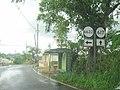 PR-6622 and PR-617 signs in Morovis, Puerto Rico.jpg