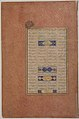 Page of Calligraphy from a Mantiq al-tair (Language of the Birds) MET sf63-210-54r.jpg