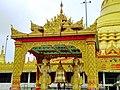 Pagoda Mumbai Entance 03.jpg
