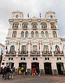 Palacio Hidalgo, Quito, Ecuador, 2015-07-22, DD 190.JPG
