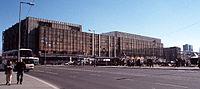 Palast der Republik 2003.jpg