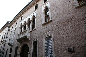 Palazzo Thiene - The Gothic facade of the palace, facing on Contra' Porti