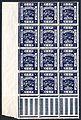 Palestine 1p 1918 block SG10.jpg