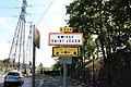 Panneau entrée Boissy St Léger 2.jpg