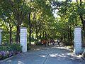 Parc La Fontaine 14.jpg
