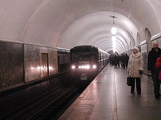 Park Kultury (Koltsevaya line) - Image: Park Kultury koltsevaya (Парк Культуры кольцевая) (4473145168)