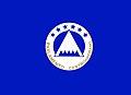 Parlamento Centroamericano bandera.jpg