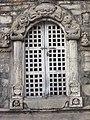 Pashupatinath Temple Nepal IMG 16088463 22.jpg