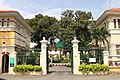 PasteurInstitute HCMC main-entrance.jpg