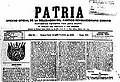Patria Newspaper.jpg
