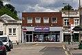 Peacocks store front, Portswood Road - geograph.org.uk - 1345460.jpg