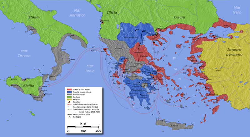 Battles of the Peloponnesian War
