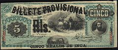 PeruP12-5RealesDeIncaOn5Soles-1881(od1873)-donated f.jpg