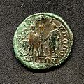 Philipopolis Numismatic Society collection 14.1B Publius Septimius Geta.jpg