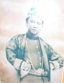 Phra Chonlathan Vinnicchai.png