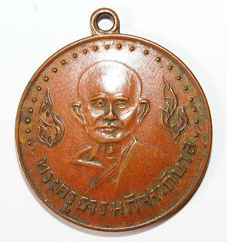Thai Buddha amulet - Amulet with image of Phra Khru Thammakitchaphiban, past abbot of Wat Doi Tha Sao, made of metal