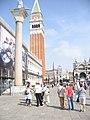 Piazza san Marco - panoramio.jpg