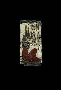 Piece of coffin isis mourning pleurant Louvre AF258.jpg
