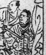 Pieter Nuyts in Taiwan in 1629 (Japanese artist).